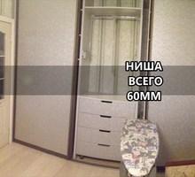 Для шкафа купе встраиваемая гладильная доска - Хозтовары в Крыму