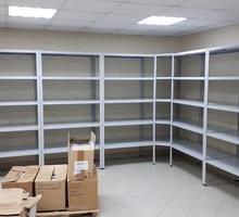 Стеллажи металлические для магазина, склада, архива и бытовых помещений - Продажа в Севастополе