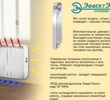 Экономичный обогрев дома - Газ, отопление в Симферополе