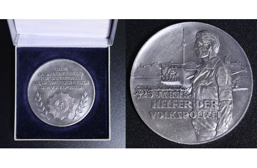Большая немецкая юбилейная серебряная медаль, фото — «Реклама Севастополя»