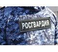 Набор солдат на военную службу по контракту в Росгвардию - Государственная служба в Евпатории