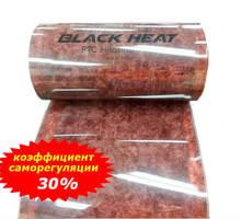 Саморегулирующаяся инфракрасная плёнка MARPE Black Heat - Газ, отопление в Симферополе