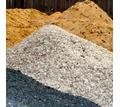 Песок, щебень, тырса в Симферополе – удобные цены! - Сыпучие материалы в Симферополе