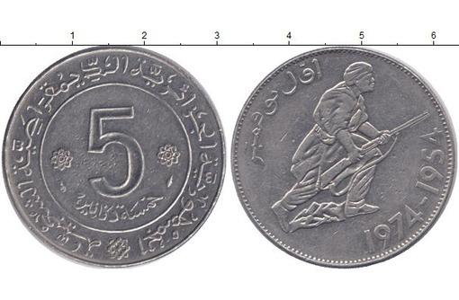 Продам юбилейную монету 5 динаров 1974 года. 20 лет революции в Алжире, фото — «Реклама Севастополя»