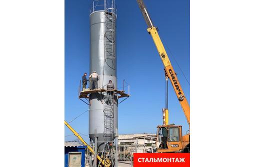 Силоса , бункеры, резервуары, цистерны, емкости, баки , нестандартные металлоконструкции. - Металлические конструкции в Севастополе