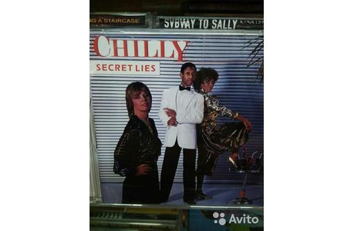 Сд Chilly 3 диска, фото — «Реклама Евпатории»