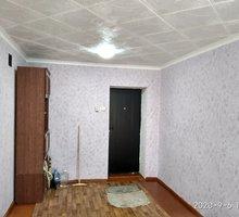 Продам комнату по улице Кечкеметская 1100000 рублей. - Комнаты в Крыму