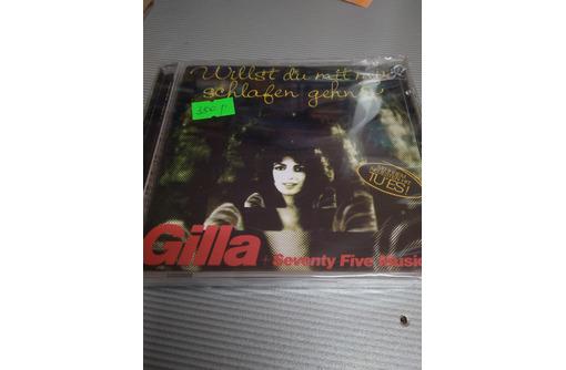 сд Gilla 2 альбома, фото — «Реклама Евпатории»