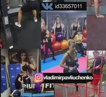 Фитнес мужчин и женщин - Спортклубы в Севастополе
