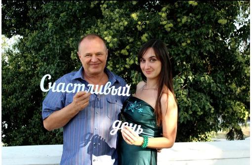 Музыкальное оформление любого торжества! - Свадьбы, торжества в Севастополе