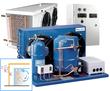 Агрегаты Холодильные для Овощехранилищ Камер Холодильных, фото — «Реклама Бахчисарая»
