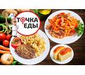Доставка обедов на строительные объекты и в офисы. Организация питания для бригад и рабочих - Бары, кафе, рестораны в Севастополе