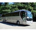 Заказ, аренда автобусов, микроавтобусов, минивенов, легковых авто - Пассажирские перевозки в Симферополе