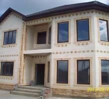 Производим  облицовку  фасадов  дагестанским  камнем. Делаем  3-д  проекты  фасадов . - Ремонт, отделка в Керчи