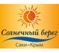 Пансионат Солнечный берег вакансия техник-электрик - Рабочие специальности, производство в Саках