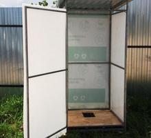 Туалет дачный. Доставка бесплатная - Ландшафтный дизайн в Бахчисарае