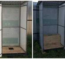 Кабина дачного туалета - Ландшафтный дизайн в Ялте