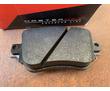 Колодки тормозные дисковые задние, комплект, фото — «Реклама Евпатории»
