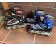 Роликовые коньки детские, фото — «Реклама Евпатории»