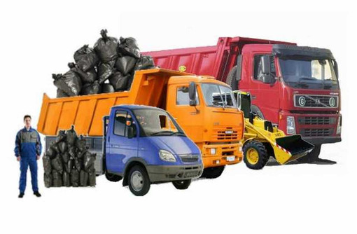Форос - вывоз мусора. - Вывоз мусора в Форосе