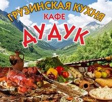 """Кафе """"Дудук"""" - Бары, кафе, рестораны в Севастополе"""