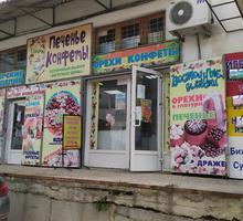 Кондитерские изделия оптом и в розницу - Продукты питания в Симферополе