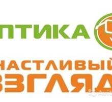 В салон оптики требуется - Оптика, офтальмология в Севастополе