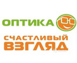 В салон оптики требуется, фото — «Реклама Севастополя»