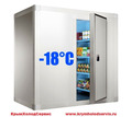 """Холодильные Камеры """"под Ключ"""" по Любым Размерам - Продажа в Бахчисарае"""