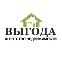 Менеджер по продаже жилой недвижимости - Менеджеры по продажам, сбыт, опт в Севастополе