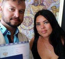 Ищем Юриста. - Юристы / консалтинг в Севастополе