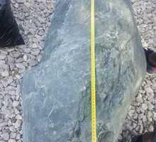 Камень для сада - Кирпичи, камни, блоки в Феодосии