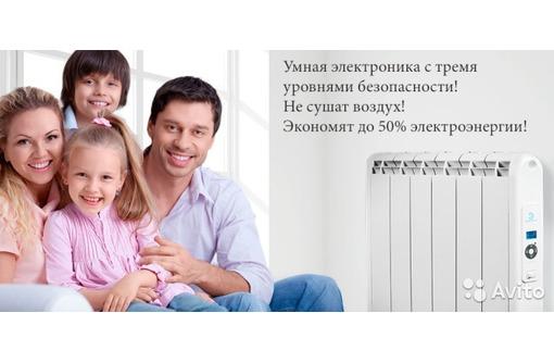 Отопление без газа экономичное - Газ, отопление в Севастополе