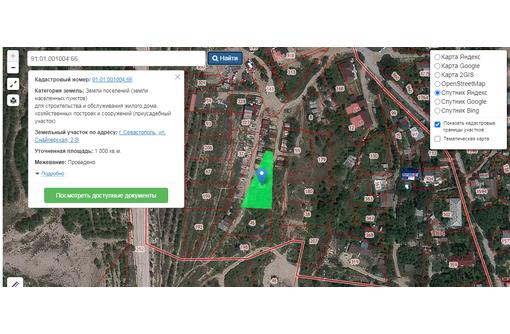 продам участок ИЖС 10 соток в Балаклаве, фото — «Реклама Севастополя»