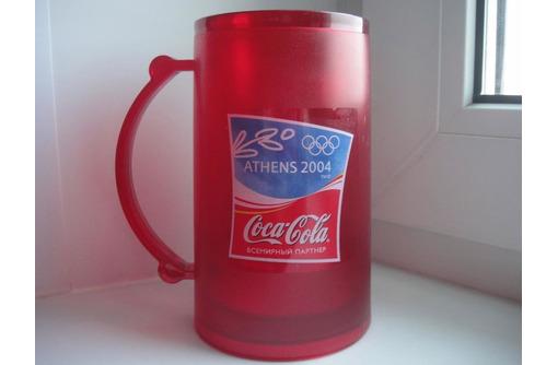 Кружка замораживающая Олимпийская от Coca-Cola, фото — «Реклама Севастополя»