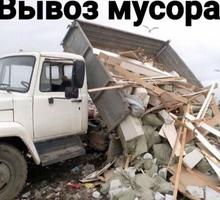 Спил деревьев, вывоз мусора с грузчиками,демонтаж ветхих зданий  в Симферополе - Вывоз мусора в Симферополе