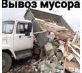 Спил деревьев, вывоз мусора с грузчиками,демонтаж ветхих зданий  в Симферополе - Грузовые перевозки в Симферополе