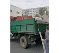 Сыпучие материалы, вывоз мусора с погрузкой, спил деревьев в Симферополе - Вывоз мусора в Симферополе