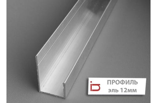 Декоративный монтажный профиль, фото — «Реклама Севастополя»