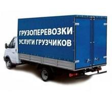Грузоперевозки - Грузовые перевозки в Феодосии