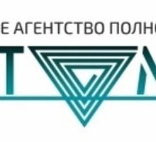 Все виды рекламных услуг в Севастополе,  в Крыму: Рекламное агентство полного цикла «ART MIX СRIMEA» - Реклама, дизайн, web, seo в Севастополе