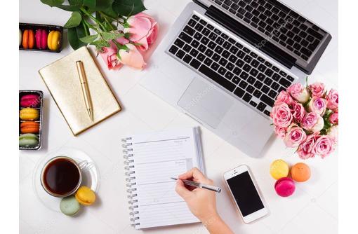 Онлайн-менеджер, фото — «Реклама Фороса»
