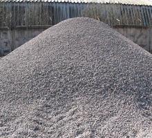 Сыпучие строительные материалы в Коктебеле – любые объемы по низким ценам! - Сыпучие материалы в Коктебеле