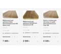 Мебельный щит дуб - производитель. 20, 30 и 40 мм. Подстолья: металл, дерево. Обработка - Пиломатериалы в Севастополе