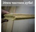 Столешница из массива дуба. 20, 30,40 мм. Подстолья из металла, дерева. Резка, шлифовка, покрытие - Пиломатериалы в Алуште