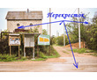 Продается земельный участок ИЖС, фото — «Реклама Севастополя»