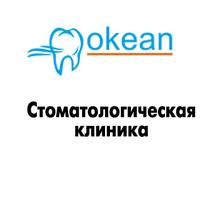 Стоматологическая клиника «Океан» — это Ваш стоматолог в Севастополе. - Стоматология в Севастополе