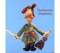 Требуются Дворники - Сервис и быт / домашний персонал в Севастополе