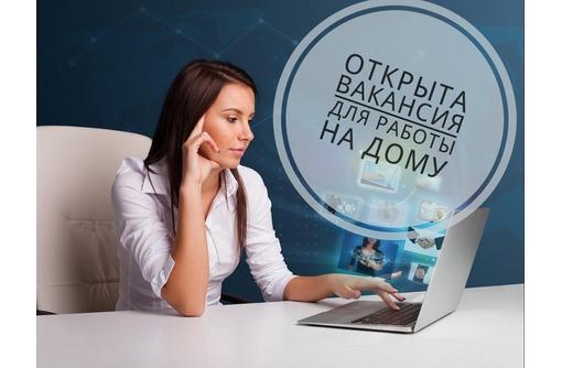 вакансии для девушки работа