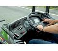 Требуются ВОДИТЕЛИ автобуса (категории D) - Автосервис / водители в Симферополе